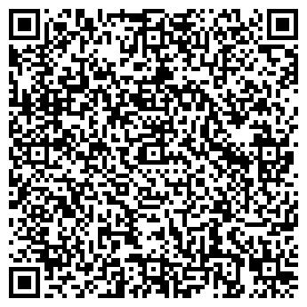 QR-код с контактной информацией организации Студия зерна, ООО
