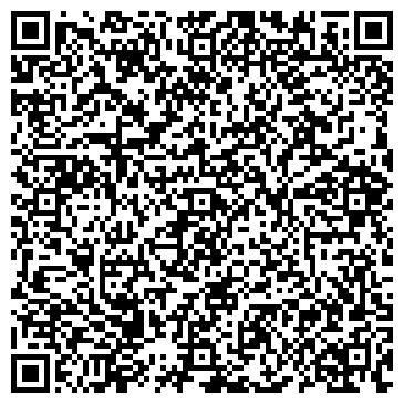 QR-код с контактной информацией организации ХАКА, ООО (HAKA)