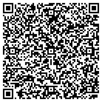 QR-код с контактной информацией организации ЭКОП, Концерн ПрАТ