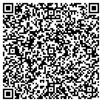 QR-код с контактной информацией организации № 48 РОМАШКА