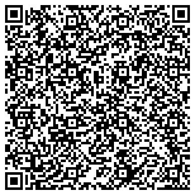 QR-код с контактной информацией организации Славутский цикориесушильный завод, ОАО