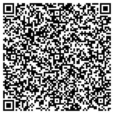 QR-код с контактной информацией организации Стилброк, ООО