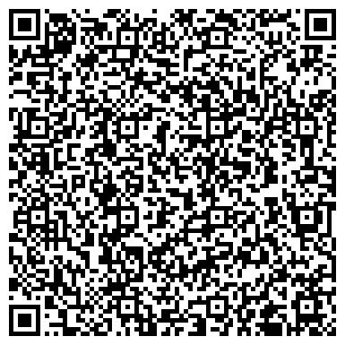 QR-код с контактной информацией организации Джон Дир Плюс, ЧП(JOHN DEERE PLUS)