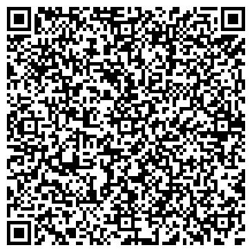 QR-код с контактной информацией организации Ком-Тех, ООО
