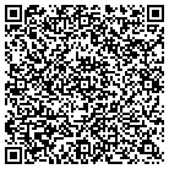 QR-код с контактной информацией организации Днистер, ООО