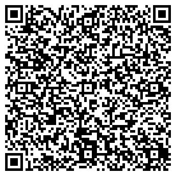 QR-код с контактной информацией организации Вадерстад, ООО