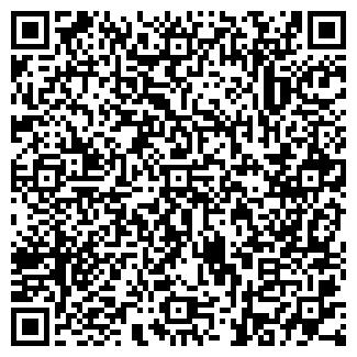 QR-код с контактной информацией организации ЦЕПИ