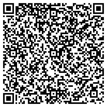 QR-код с контактной информацией организации Сериков, ЧП