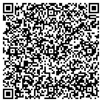 QR-код с контактной информацией организации Оникс , ООО