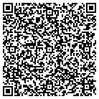 QR-код с контактной информацией организации ГАЛЬВАНОПРОЕКТ
