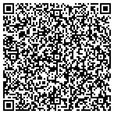 QR-код с контактной информацией организации IL FORS (Иль форс), ЧП