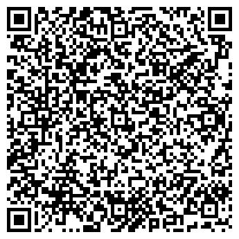 QR-код с контактной информацией организации Поступ, ООО