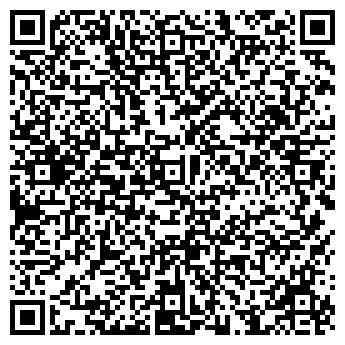 QR-код с контактной информацией организации Юг-Торг, ООО