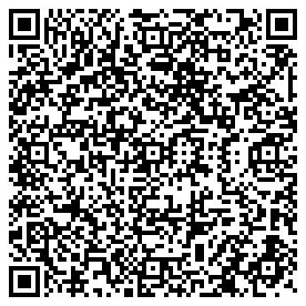 QR-код с контактной информацией организации ЭГГО