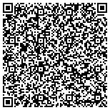 QR-код с контактной информацией организации Краснодонская сельхозтехника, ПАО