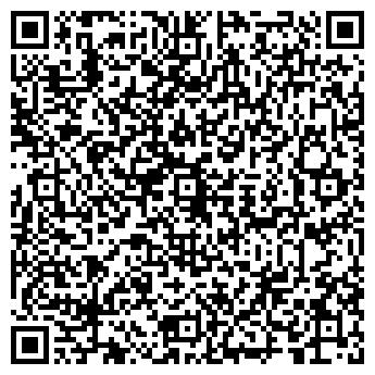 QR-код с контактной информацией организации Ярина, ООО