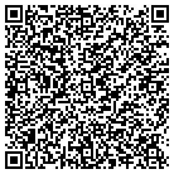 QR-код с контактной информацией организации Экоснек, ООО
