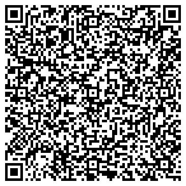 QR-код с контактной информацией организации Украинская торговая компания Вега, ООО