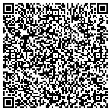 QR-код с контактной информацией организации Ада-трейд, ООО