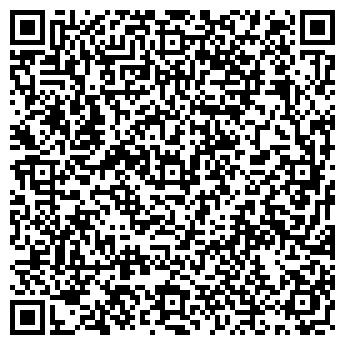 QR-код с контактной информацией организации Клинт, ООО (KLINT)