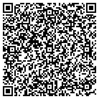 QR-код с контактной информацией организации Коваленко С.О., ЧП