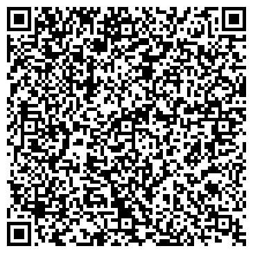 QR-код с контактной информацией организации Фрея-Агро, ООО