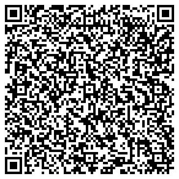 QR-код с контактной информацией организации Агролеонзахид, ЧП