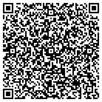 QR-код с контактной информацией организации Дон-зернопром, ООО
