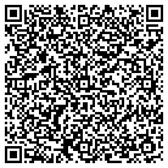 QR-код с контактной информацией организации Агромикс Плюс, ООО