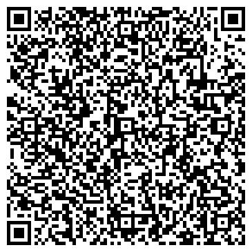 QR-код с контактной информацией организации Инрост, ООО