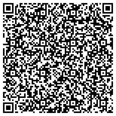 QR-код с контактной информацией организации Тамерлан трейд, ООО