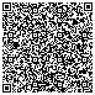 QR-код с контактной информацией организации Реагент -Плюс, ООО