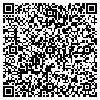 QR-код с контактной информацией организации Ромтрибо, ЧП
