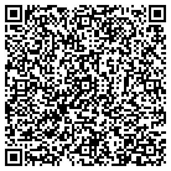 QR-код с контактной информацией организации ВИЗА ТУР