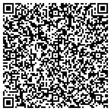QR-код с контактной информацией организации Водная радуга, ООО