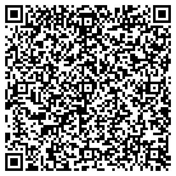 QR-код с контактной информацией организации СКАЙЛЭНД