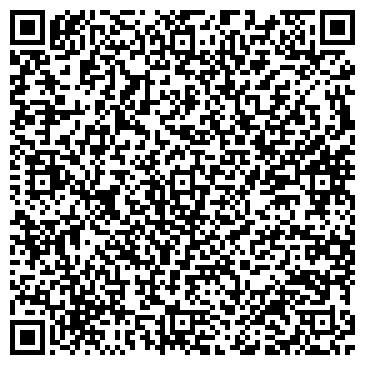 QR-код с контактной информацией организации Айла Люкс, OOO