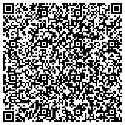 QR-код с контактной информацией организации Производствено-комерческая фирма ВКФ, ООО