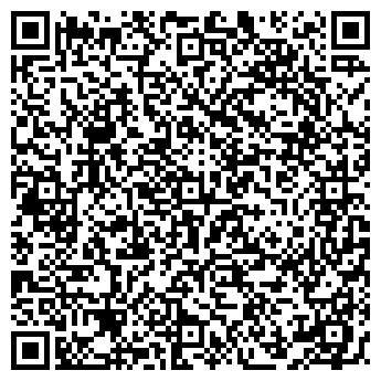 QR-код с контактной информацией организации Эльта-Лтд, МНП ООО