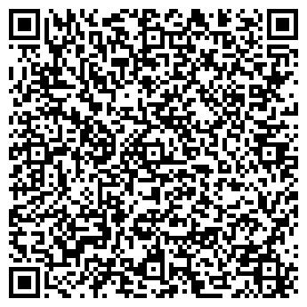 QR-код с контактной информацией организации Агромин, ООО
