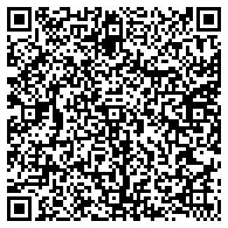 QR-код с контактной информацией организации ХЛАДОН