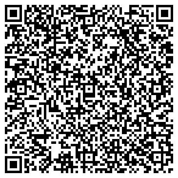 QR-код с контактной информацией организации Экор ЛЛС, ООО