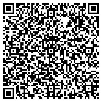 QR-код с контактной информацией организации МИКРОПРОЦЕССОР
