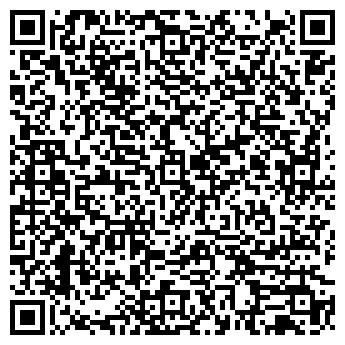 QR-код с контактной информацией организации Грин Лайт, ООО