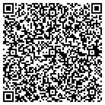 QR-код с контактной информацией организации Гирби, ЧП (Girbi)