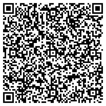 QR-код с контактной информацией организации Ремикс, Фирма