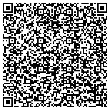 QR-код с контактной информацией организации Джала голд, ООО