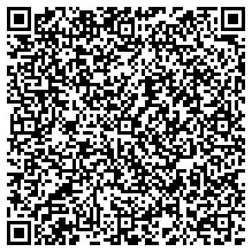 QR-код с контактной информацией организации Техкомв, ООО