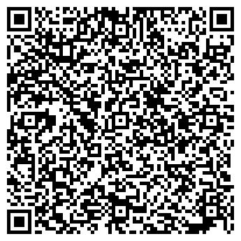 QR-код с контактной информацией организации Терралит-плюс Украина, ООО