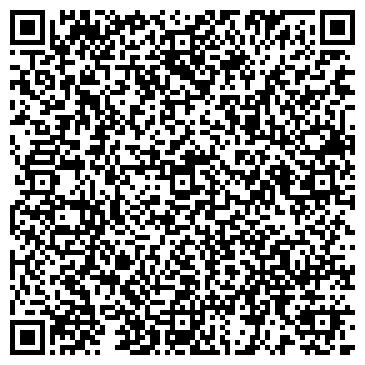 QR-код с контактной информацией организации ГО ЛОО Лемкивщина , ООО